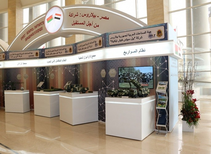 State Authority for Military Industry of the Republic of Belarus presents the latest defense technologies at the exhibition in Egypt